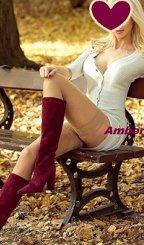 Amber Angel